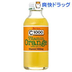 C1000 ビタミンオレンジ(140ml*30本入)【C1000】