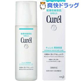 キュレル 潤浸保湿 化粧水 III とてもしっとり(150ml)【キュレル】