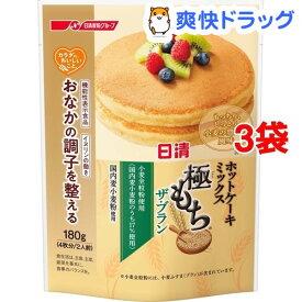 カラダに、おいしいこと。 ホットケーキミックス 極もち ザ・ブラン(180g*3袋セット)【日清】