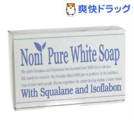 ノニピュア ホワイトソープ(100g)
