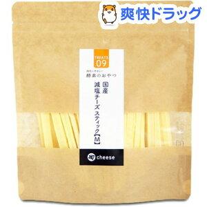 酵素のおやつ 減塩チーズスティックM(150g)