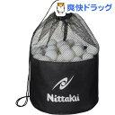 ニッタク 卓球ボールバッグ MANYS BALL BAG(メニーズ ボールバッグ) NL9221(1個)【ニッタク】