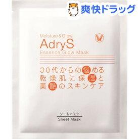 アドライズ(AdryS) エッセンスグローマスク(1枚)【アドライズ(AdryS)】