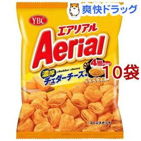 エアリアル 濃厚チェダーチーズ味(70g*10袋セット)