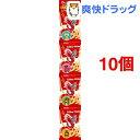 カルビー かっぱえびせん ミニ4(48g*10コセット)