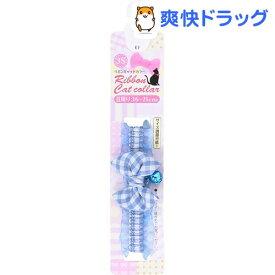 ねこモテ チェック猫リボンカラー 3Sサイズ 青(1コ入)【ねこモテ】
