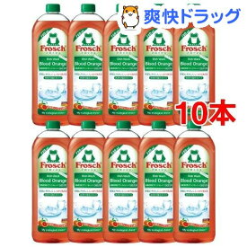 フロッシュ 食器用洗剤 ブラッドオレンジ 洗浄力強化タイプ(750ml*10コセット)【フロッシュ(frosch)】