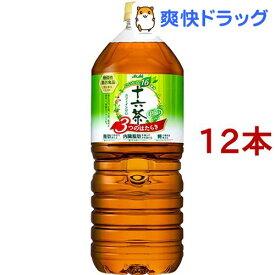 アサヒ 十六茶プラス 3つのはたらき(2L*12本セット)【十六茶】