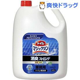 花王プロフェッショナル トイレマジックリン 消臭ストロング 業務用(4.5L)【花王プロフェッショナル】