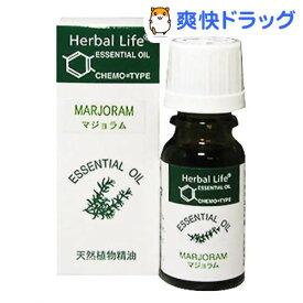 エッセンシャルオイル マジョラム(10ml)【生活の木 エッセンシャルオイル】