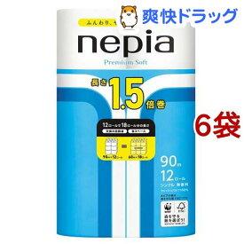ネピア ロング トイレットロール シングル 無香料(90m*12ロール*6袋セット)【ネピア(nepia)】
