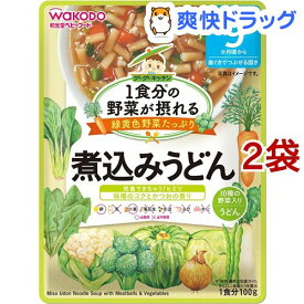 和光堂 1食分の野菜が摂れるグーグーキッチン 煮込みうどん 9か月頃〜(100g*2袋セット)【グーグーキッチン】