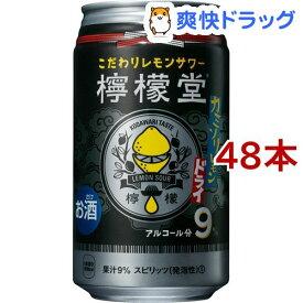 檸檬堂 カミソリレモン ドライ 缶(350ml*48本セット)