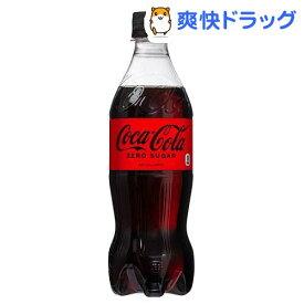 コカ・コーラ ゼロ(500ml*24本入)【コカコーラ(Coca-Cola)】