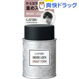 ギャツビー インサイドロック スマートフォルム セラム(75g)【GATSBY(ギャツビー)】