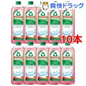 【おまけ付き】フロッシュ 食器用洗剤 ザクロ 詰替(750ml*10コセット)【フロッシュ(frosch)】