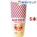 キユーピー マヨネーズ(200g*5コセット)