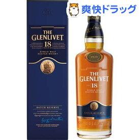 ザ・グレンリベット 18年 簡易カートン入り(700ml)