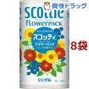スコッティ フラワーパック トイレット 50mシングル(12ロール*8袋セット)【スコッティ(SCOTTIE)】