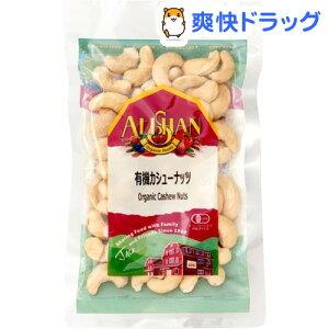 アリサン 有機カシューナッツ(100g)【アリサン】