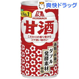 森永 甘酒(190g*30本入)【森永 甘酒】