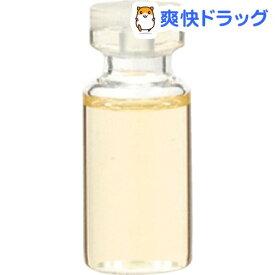 エッセンシャルオイル ラベンダーティートゥリー(3ml)【生活の木 エッセンシャルオイル】
