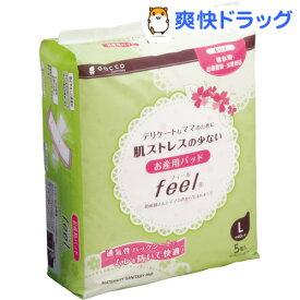 ダッコ お産用パッド フィール Lサイズ(5コ入)【ダッコ(dacco)】