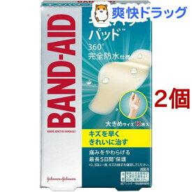 バンドエイド キズパワーパッド 大きめサイズ(12枚入*2コセット)【バンドエイド(BAND-AID)】[絆創膏]