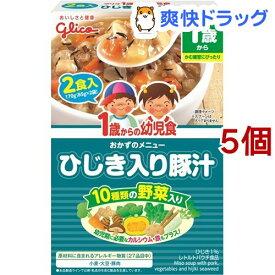 1歳からの幼児食 ひじき入り豚汁(85g*2袋入*5コセット)【1歳からの幼児食シリーズ】