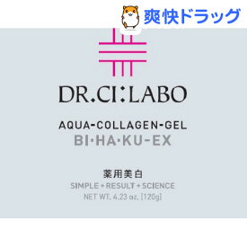 ドクターシーラボ 薬用アクアコラーゲンゲル美白EX(120g)【ドクターシーラボ(Dr.Ci:Labo)】