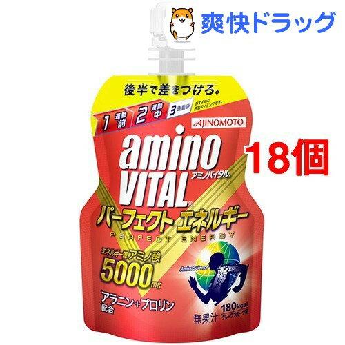 アミノバイタル パーフェクトエネルギー(130g*6コ入*3コセット)【アミノバイタル(AMINO VITAL)】【送料無料】