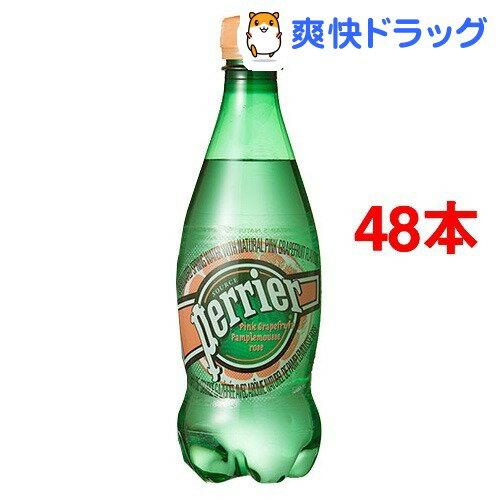 ペリエ ピンクグレープフルーツ ペットボトル (無果汁・炭酸水)(500mL*24本入*2コセット)【ペリエ(Perrier)】[ミネラルウォーター 水 48本入]【送料無料】