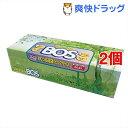 防臭袋 BOS(ボス) ビッグタイプ 大人用おむつ処理用(60枚入*2コセット)【防臭袋BOS】【送料無料】