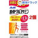 筋骨グルコサミン(720粒*2コセット)【筋骨グルコサミン】【送料無料】