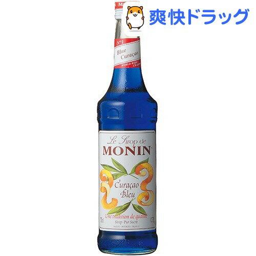 モナン ブルー・キュラソウ・シロップ(700mL)【モナン】