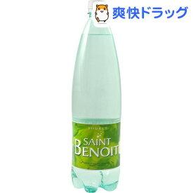 サンブノワ 炭酸水(1.25L*6本入)【サンブノワ(Saint Benoit)】