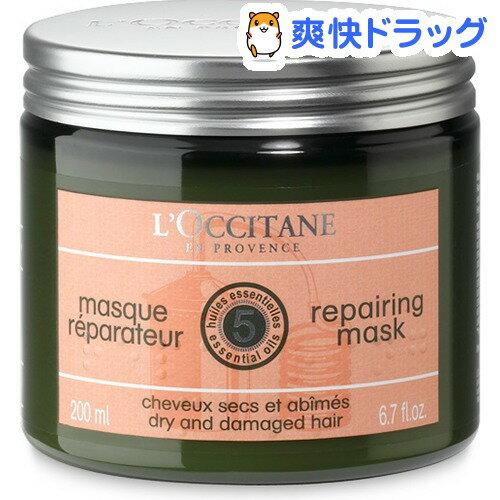 ロクシタン ファイブハーブス リペアリング ヘアマスク(200mL)【ロクシタン(L'OCCITANE)】