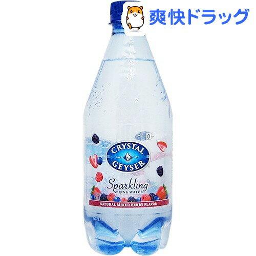 クリスタルガイザー スパークリング ベリー (無果汁・炭酸水)(532mL*24本入)【クリスタルガイザー(Crystal Geyser)】[炭酸水(スパークリングウォーター) 24本 水]【送料無料】