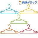 コグレ KCターンフックハンガー(5コ入)【コグレ(kogure)】
