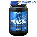 ハレオ ブルードラゴンアルファ ミルクチョコレート(1kg)【ハレオ(HALEO)】【送料無料】