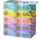 ハロー コンパクトボックス(300枚(150組)*5コ入)【ハロー】[日用品 ティッシュペーパー]