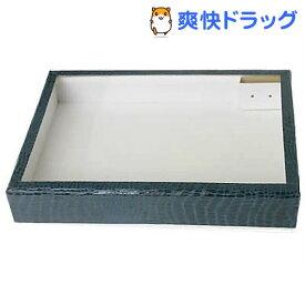 志賀昆虫(シガコン) ボール紙製標本箱 大型(1コ入)【志賀昆虫(シガコン)】