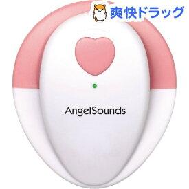 エンジェルサウンズ 胎児超音波心音計 JPD-100S(1セット)