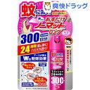 おすだけノーマットロング スプレータイプ バラの香り 300日分(62.5mL)【おすだけノーマット ロング】