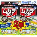 【企画品】ムカデコロリ 毒餌剤 容器タイプ(2コ入)