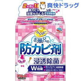らくハピ お風呂の防カビ剤 ローズの香り(1コ入)【らくハピ】