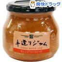 グリーンウッド 手造りジャム オレンジマーマレード(320g)【グリーンウッド(GREEN WOOD)】