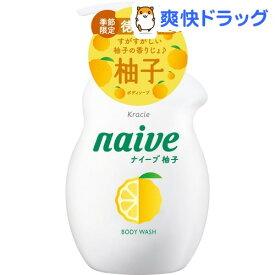 【企画品】ナイーブ ボディソープ 柚子 ジャンボ(530mL)【ナイーブ】