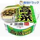 サンポー 高菜とんこつラーメン(1コ入)