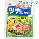 あけぼの ツナフレーク 食塩・オイル不使用(50g)【あけぼの】